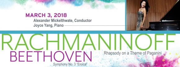 Oklahoma City Philharmonic: Alexander Mickelthwate & Joyce Yang - Bates, Rachmaninoff & Beethoven at Civic Center Music Hall